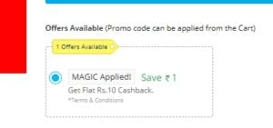 (Expired) PayTM Magic - Pay Rs.1 & Get Rs.6 Instant PayTM cash 1