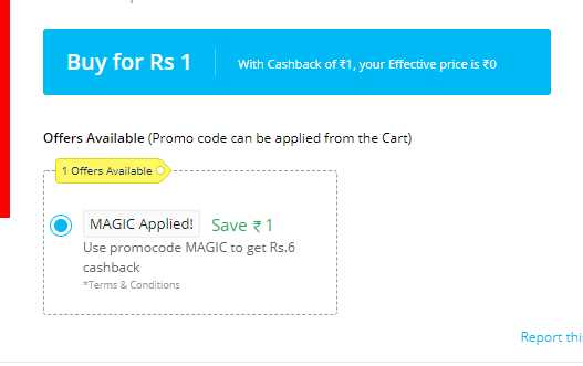 PayTM Magic - Pay Rs.1 & Get Rs.6 Instant PayTM cash 1