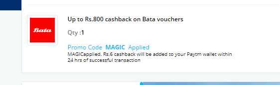 PayTM Magic - Pay Rs.1 & Get Rs.6 Instant PayTM cash 2