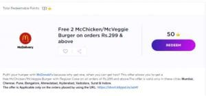 TImesPoints Loot - Get 2 Free Burgers from McDonald's on Order above Rs.299 1