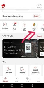 Airtel UPI Offer - Get Rs.250 Cashback on UPI Money Transfer 2