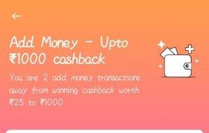 PayTM Add Money Cashback Offers - Rs.50 Cashback on Add Money Rs.500 7