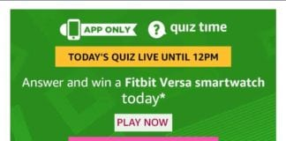 31st august quiz answers