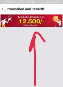 PublicVibe App - Refer & Earn Rs.25 PayTM Cash For each Referral 3