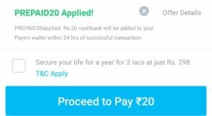 PayTM Recharge Offer - Get Rs.20 Recharge For Free 1