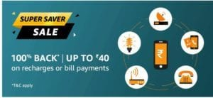 Amazon Pay Recharge Sale - 100% Cashback on Recharge | Free Rs.50 Recharge 2