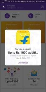Phonepe Loot - Send Money & Get Rs.1000 Flipkart Coupon 2