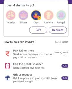 [Extended] Google Pay Diwali Offer – Trick to Collect Rangoli &  Get Rs.251 In Bank Also Win Upto Rs.1 Lakh 12