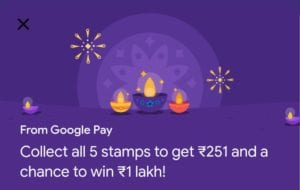 [Extended] Google Pay Diwali Offer – Trick to Collect Rangoli &  Get Rs.251 In Bank Also Win Upto Rs.1 Lakh 1
