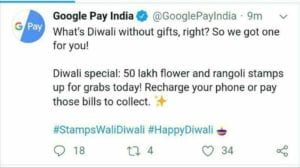 [Extended] Google Pay Diwali Offer – Trick to Collect Rangoli &  Get Rs.251 In Bank Also Win Upto Rs.1 Lakh 6