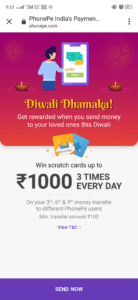Phonepe Send Money Offer - Get Upto Rs.3000 on money Transfer daily 2