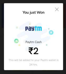 [Today's Answer] Oyo Quiz Answers - Just Shake Your Phone & Win PayTM Cash, Echo Dot & Other Prizes 1