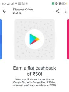 Google Pay Offer - Do Rs.50 Transaction on Google Play & Get Rs.50 Cashback in Google Pay 2