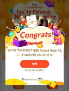UC Browser Shopping Fest - Invite Friends & Win Free MI band 4 & Other Prizes [Drop the Price] 1