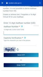 upstox app referral code
