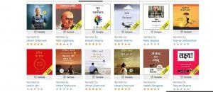 Amazon Audible Trick - Get Amazon Audible Subscription With Free Books For 90 Days 5