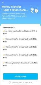 paytm upi offers