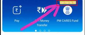 [Proof] Donate Rs.1 to PM Cares and Get Flat Rs.50 Cashback in PayTM 1