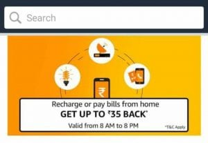 Amazon Recharge Flash Sale - Get Rs.35 Recharge Free 1