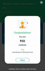 [Proof] Donate Rs.1 to PM Cares and Get Flat Rs.50 Cashback in PayTM 3