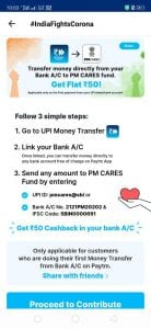 [Proof] Donate Rs.1 to PM Cares and Get Flat Rs.50 Cashback in PayTM 2
