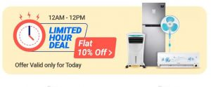 Flipkart Cooling Days