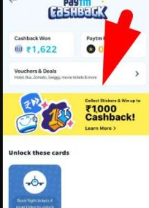 PayTM First Time Lucky