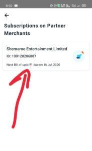 Shemaroo Premium