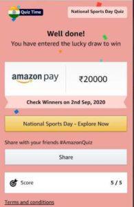 Amazon national Sports Day Quiz