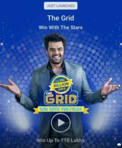Flipkart The Grid