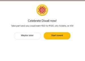 Google Pay Rangoli Event