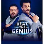 Flipkart Beat The Genius Quiz Answers |