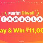PayTM Diwali Tambola